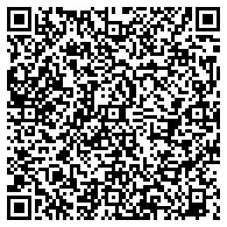 QR-код с контактной информацией организации Гратас ООО