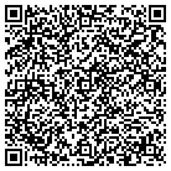 QR-код с контактной информацией организации Минимакси,ЧП