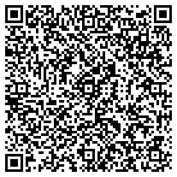 QR-код с контактной информацией организации Амперис, ООО