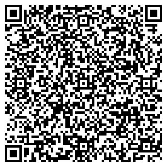 QR-код с контактной информацией организации Элсвет (Elsvet), ЧП