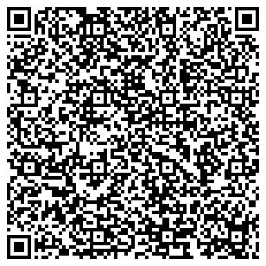 QR-код с контактной информацией организации ЛСД-Лайт, Компания (LCD-Light)