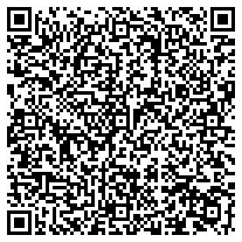 QR-код с контактной информацией организации ВОЛНА ТОРГОВОЕ ПРЕДПРИЯТИЕ