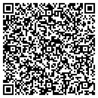 QR-код с контактной информацией организации ГРАД ФИРМА, ООО