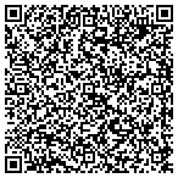 QR-код с контактной информацией организации Теко ЛТД, ООО
