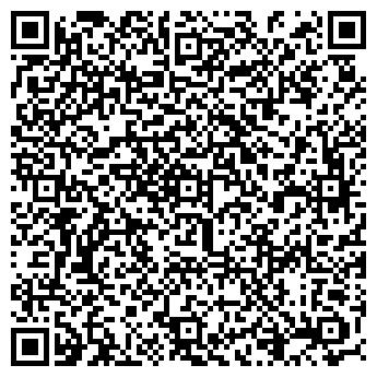 QR-код с контактной информацией организации Кристалл Лайн, СПД