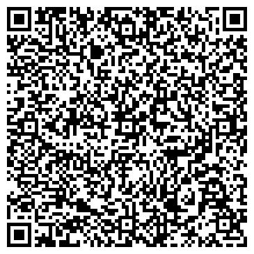 QR-код с контактной информацией организации Трей-Украина, ООО