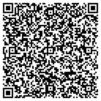 QR-код с контактной информацией организации Карбон, КП