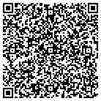 QR-код с контактной информацией организации Новатра, ООО
