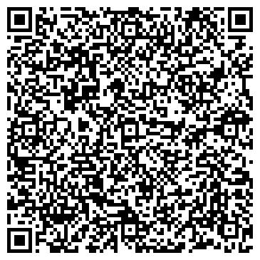 QR-код с контактной информацией организации С.В.-КОЛОР, ООО