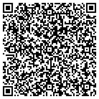 QR-код с контактной информацией организации Мировой Стандарт, ООО