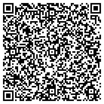QR-код с контактной информацией организации Дельта , ООО