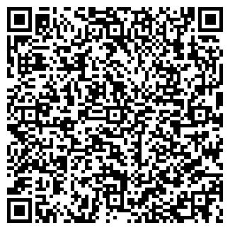 QR-код с контактной информацией организации Янтарь, НПФ