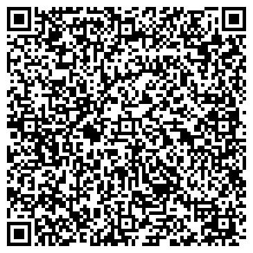 QR-код с контактной информацией организации В3Джи, ООО(V3G)