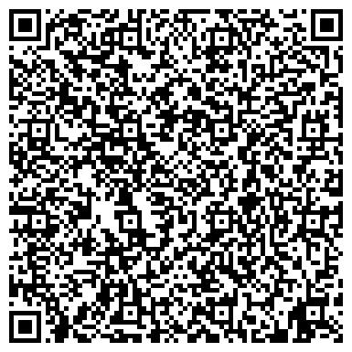 QR-код с контактной информацией организации О.С. Панто (O.S.Panto), ООО