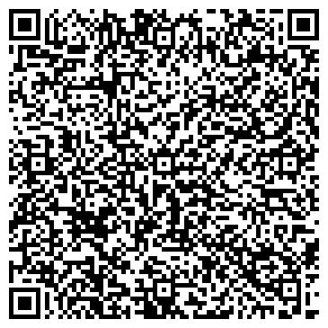 QR-код с контактной информацией организации Гелиос Н, ЧП
