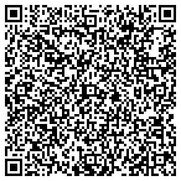 QR-код с контактной информацией организации Мирбиг, ООО