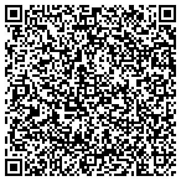 QR-код с контактной информацией организации Общество с ограниченной ответственностью Компания «СИТ-релайн»