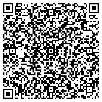 QR-код с контактной информацией организации ФЛП Шпилевой В.П.