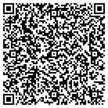 QR-код с контактной информацией организации НОВИК-СЕРВИС, ООО