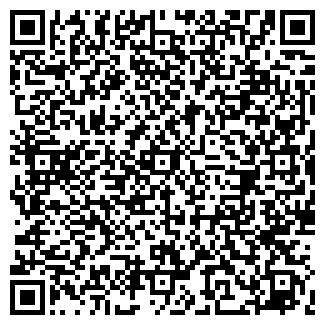 QR-код с контактной информацией организации АННА + ТОО