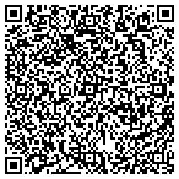 QR-код с контактной информацией организации Машстройиндустрия, ООО