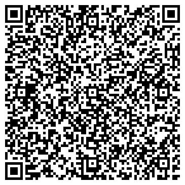 QR-код с контактной информацией организации Контракт, ЧП