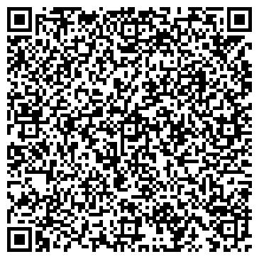 QR-код с контактной информацией организации Х-Корнер, ООО