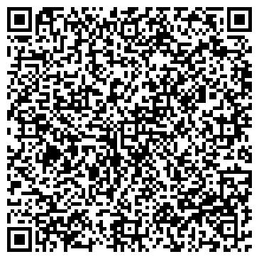 QR-код с контактной информацией организации СК Смарт, ООО