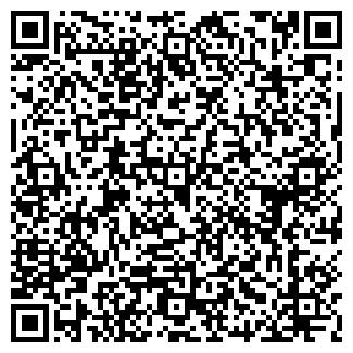 QR-код с контактной информацией организации ВИСТА ОТЕЛЬ