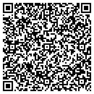 QR-код с контактной информацией организации Стугна К,ЧП