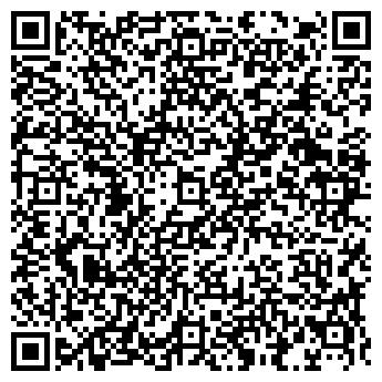 QR-код с контактной информацией организации ЗВЕЗДА ГОСТИНИЦА