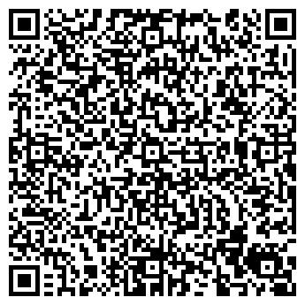 QR-код с контактной информацией организации Олео Тулз, ООО