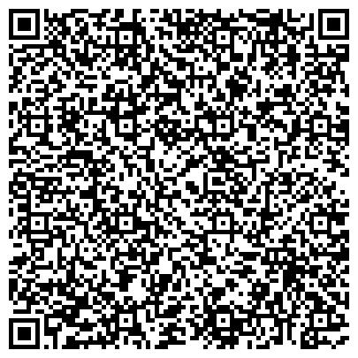 QR-код с контактной информацией организации Завод энергетического оборудования ДАН (Укртеплоэнерго, корпорация), ООО