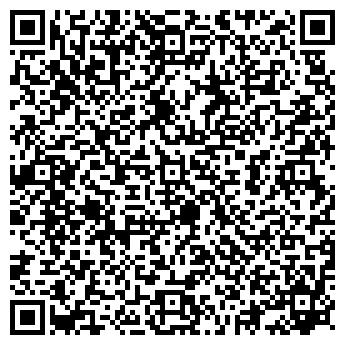 QR-код с контактной информацией организации 911ua, ЧП