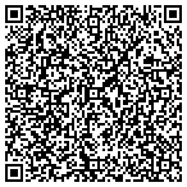 QR-код с контактной информацией организации Стомер, ООО