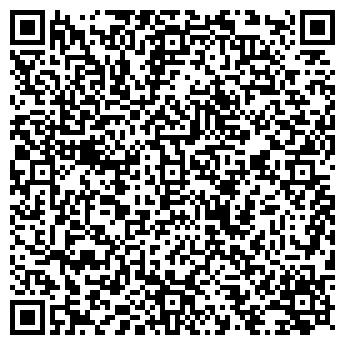 QR-код с контактной информацией организации Гриф, ООО