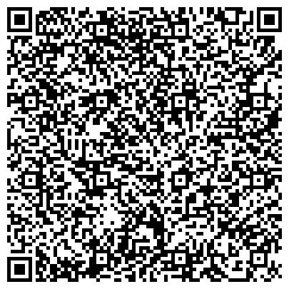 QR-код с контактной информацией организации Предприятие Селидовской исправительной колонии №82, ГП