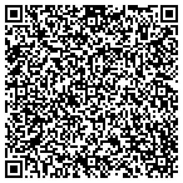 QR-код с контактной информацией организации Регион Сталь, ООО