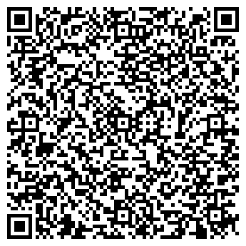 QR-код с контактной информацией организации Элком-Би, ООО