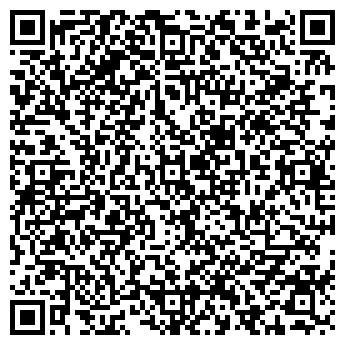 QR-код с контактной информацией организации Эконом, ООО