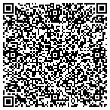 QR-код с контактной информацией организации Экотеп, ООО