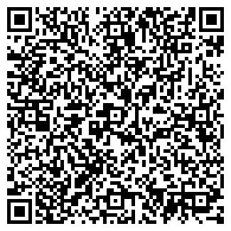 QR-код с контактной информацией организации Дакпол, СП