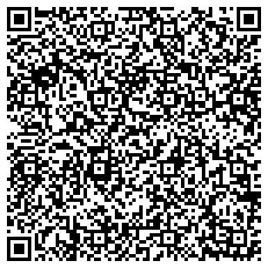 QR-код с контактной информацией организации Захид-Холод, ЧП (Захід-Холод)