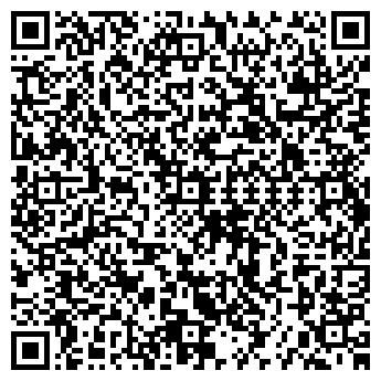 QR-код с контактной информацией организации Вента плюс, ЧП