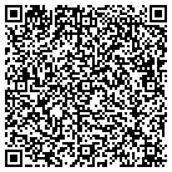 QR-код с контактной информацией организации ПОД ЗНАМЕНЕМ ИЛЬИЧА КОЛХОЗ
