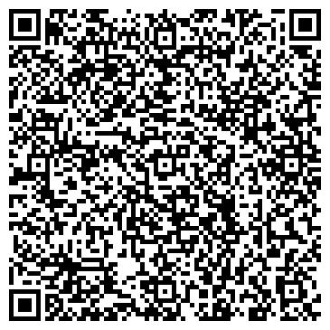 QR-код с контактной информацией организации Акварис, ООО (AQUARIS)