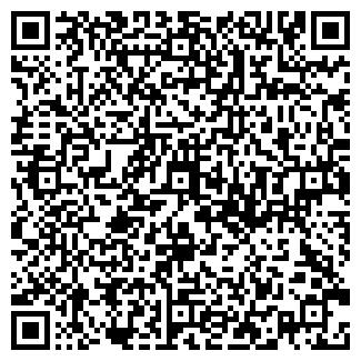 QR-код с контактной информацией организации 1RA