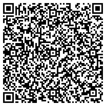 QR-код с контактной информацией организации Орвин, ЧВКФ
