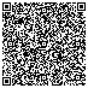 QR-код с контактной информацией организации Укрспецклимат Фаренгейт, ООО