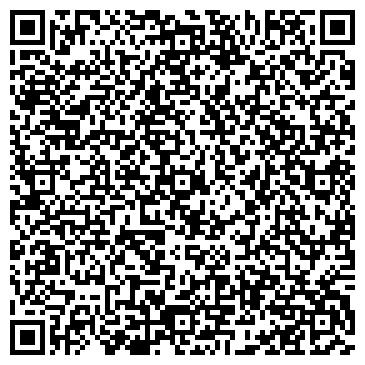 QR-код с контактной информацией организации West бытовая техника, ООО